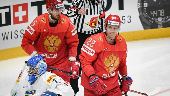 Россияне разгромили итальянцев с двузначным счетом на чемпионате мира по хоккею