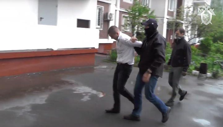 """İŞİD-in """"pul kisəsi"""" tutuldu"""