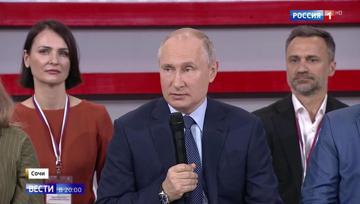 Проблемы регионов: Путин ответил на острые вопросы журналистов и раздал поручения