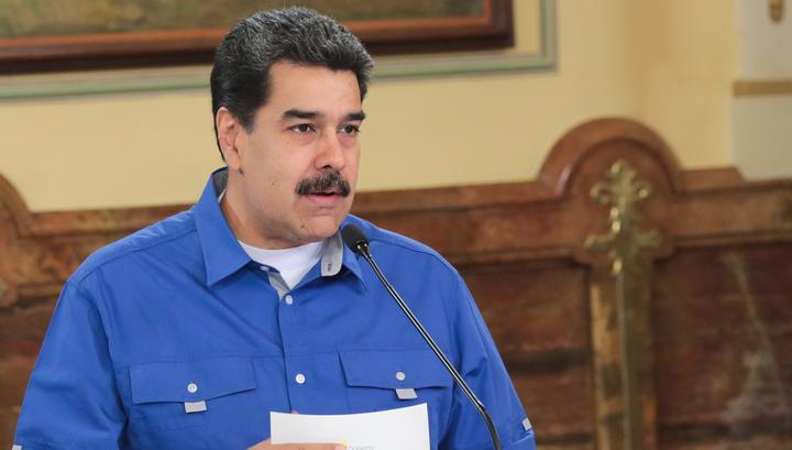 Мадуро предложил провести досрочные выборы в парламент Венесуэлы
