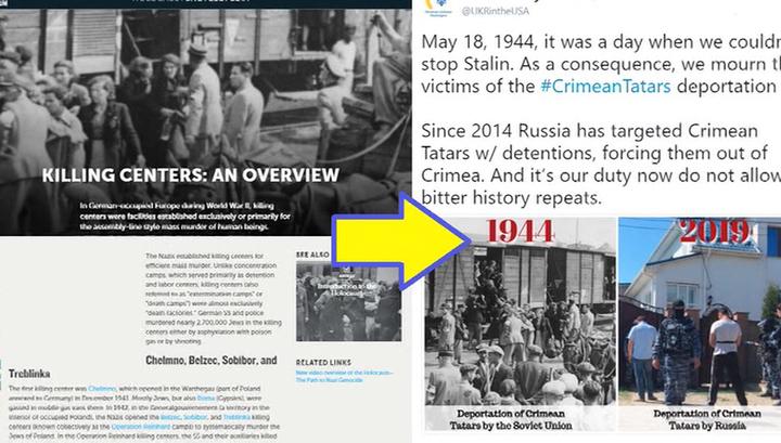 Украина выдала фотографию из архивов Холокоста за депортацию крымских татар