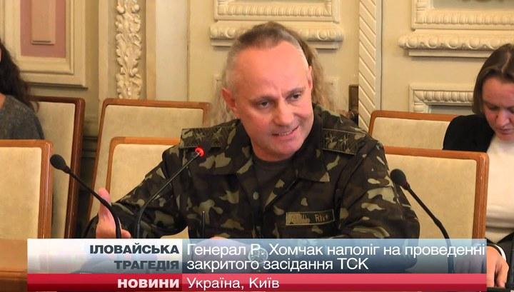 Зеленский уволил начальника генштаба ВСУ