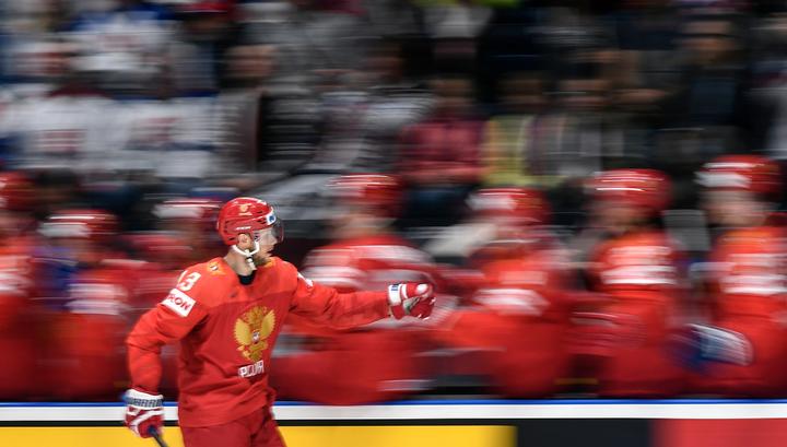 Сборная России вышла в плей-офф чемпионата мира непобежденной