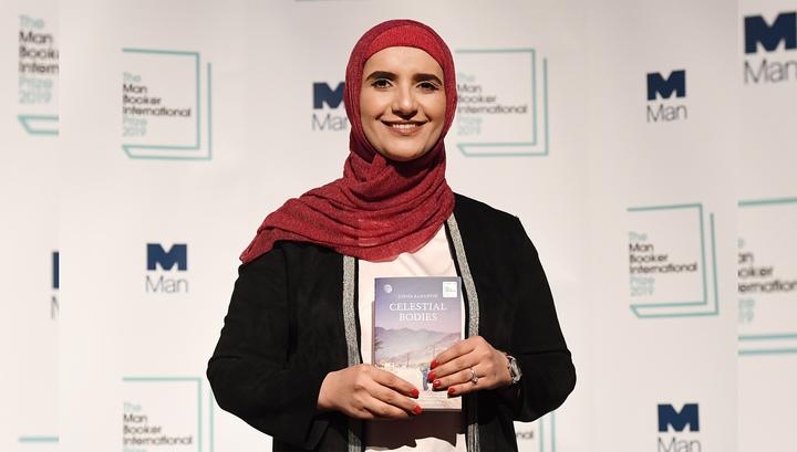 Лауреатом Букеровской премии 2019 года стала писатель из Омана