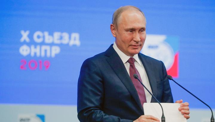 Граждане, а не природные ресурсы: Путин назвал главные активы России