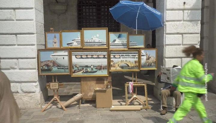 Художник Бэнкси рассказал о своем неофициальном участии в Венецианской биеннале