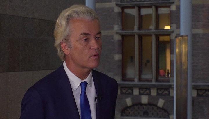 Нидерланды готовы к выходу из Европейского союза