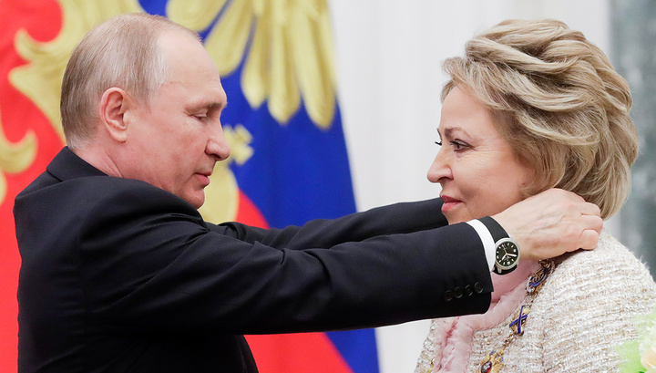 Матвиенко стала кавалером высшего ордена России