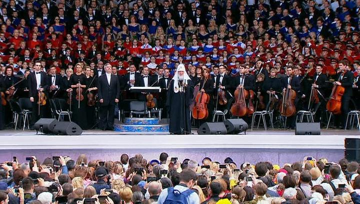Президент поздравил Патриарха с Днем славянской письменности и пожелал беречь себя