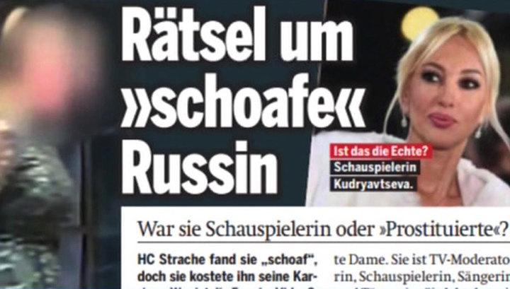 """Лера Кудрявцева - о своей """"причастности"""" к политическому скандалу в Австрии"""