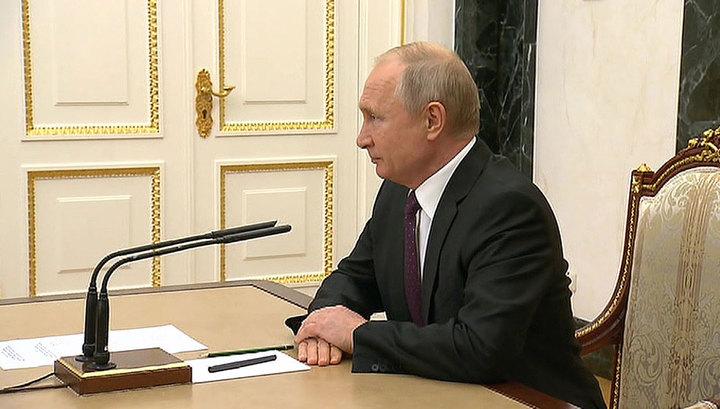 Владимир Путин провел заседание Совета безопасности