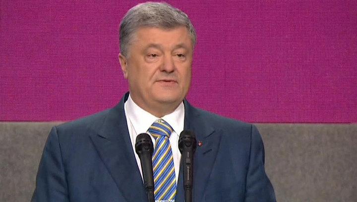 Депутат Госдумы: Порошенко проецирует свои страхи на Зеленского
