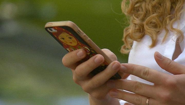 Жителям столицы будут доступны медкарты в мобильном приложении