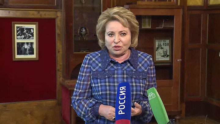 """Головотяпство или провокация: у Матвиенко """"много вопросов"""" по поводу задержания Голунова"""