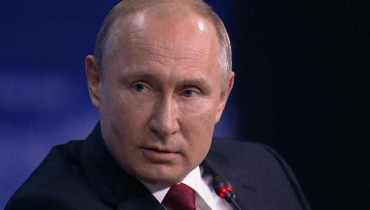 Владимир Путин: Россия неизбежно восстановит отношения с Украиной