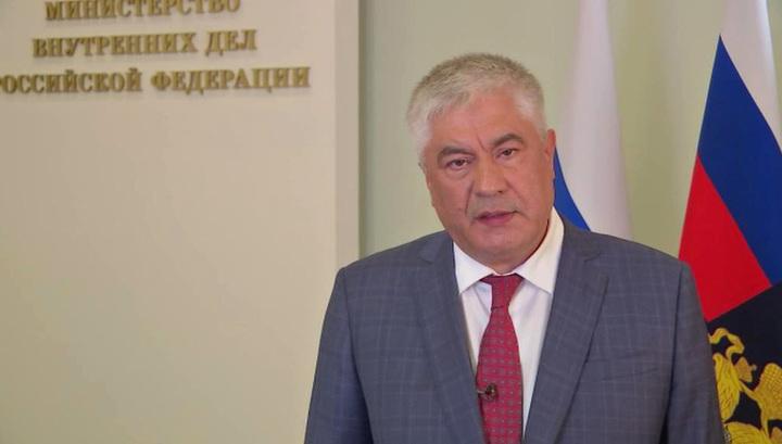 Колокольцев: глава антинаркотического управления Москвы и начальник УВД Западного округа будут уволены