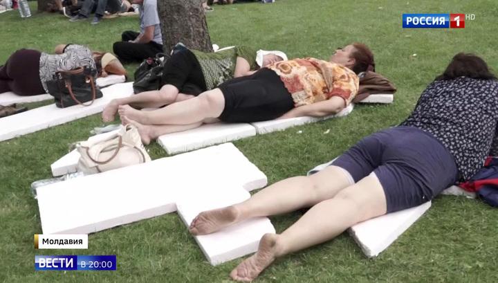 Полулежачий протест. Сторонники партии демократов в Молдове страдают от жары