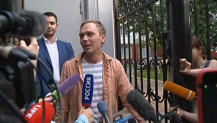 """Освобожденный журналист Голунов намерен помочь следствию по его """"делу"""""""