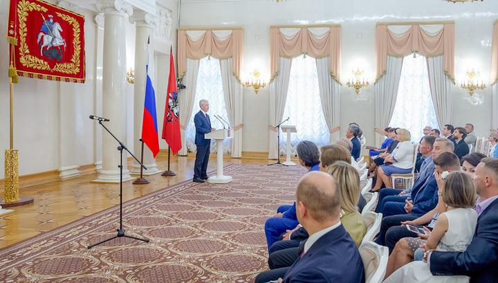 Сергей Собянин вручил госнаграды от имени и по поручению президента РФ