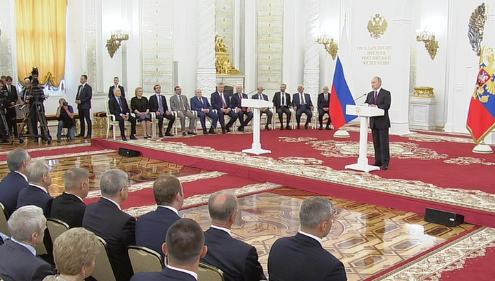 Путин: решить масштабные задачи можно лишь сообща
