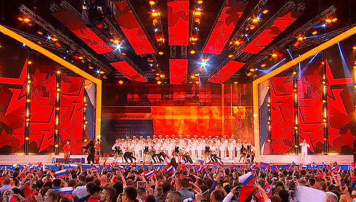 В праздновании Дня России участвовали более 5 миллионов человек