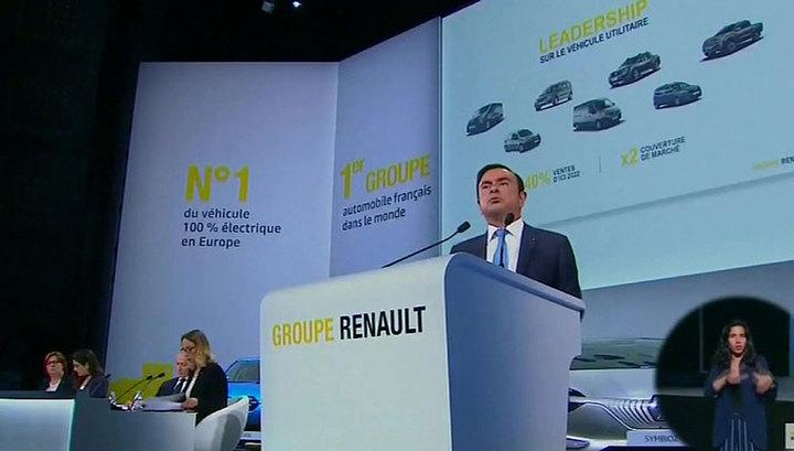 Карлос Гон вышел из совета директоров Alliance Rostec Auto B.V.