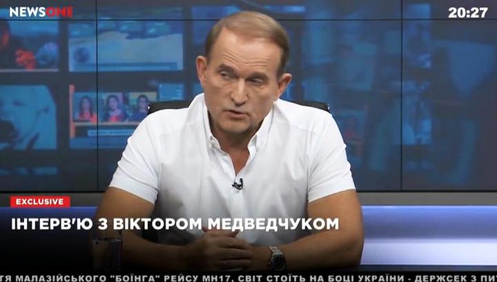 На Украине назвали причины краха социально-экономической системы