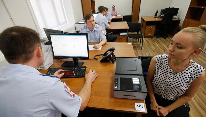 Первые жители ДНР получили российские паспорта