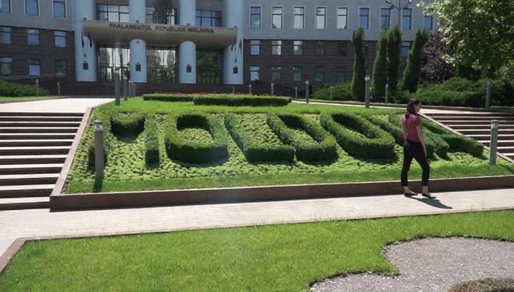 КС Молдавии аннулирует решения, приведшие к кризису