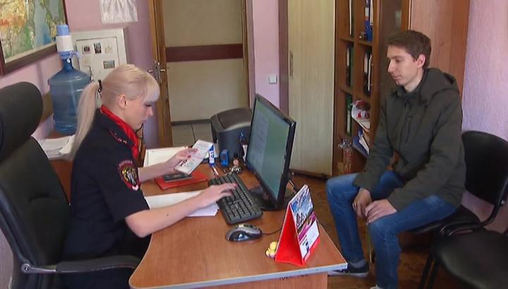 Украинцы-бывшие жители Крыма и Севастополя хотят стать россиянами