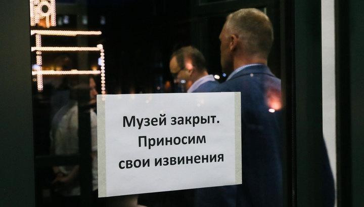Из музея пропали арестованные картины банкира Ананьева