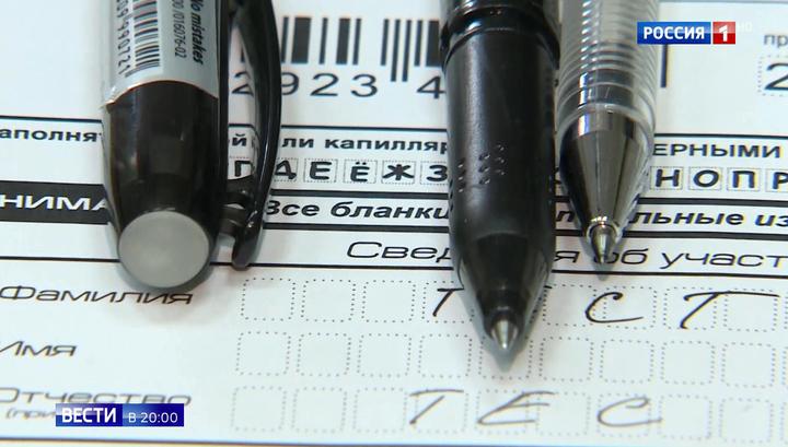 Пропавшие тесты ЕГЭ нашлись, но осадок остался: главный экзамен могут оптимизировать
