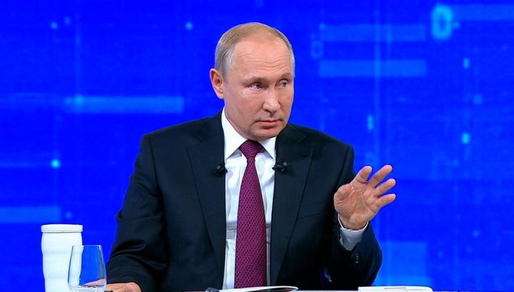 Путин: снижение расходов на оборону не влияет на безопасность страны