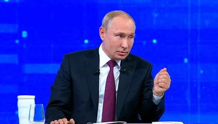 Путин назвал главную цель нацпроектов