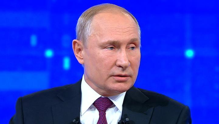 Путин: за результаты нацпроектов каждый министр отвечает лично