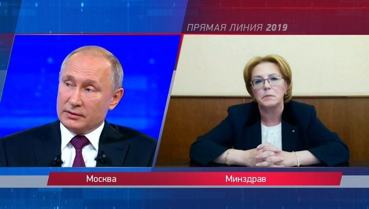 Владимир Путин назвал три главные проблемы в медицине