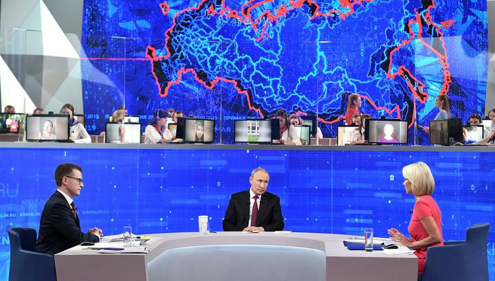 Путин призвал Киев проявить волю для урегулирования в Донбассе