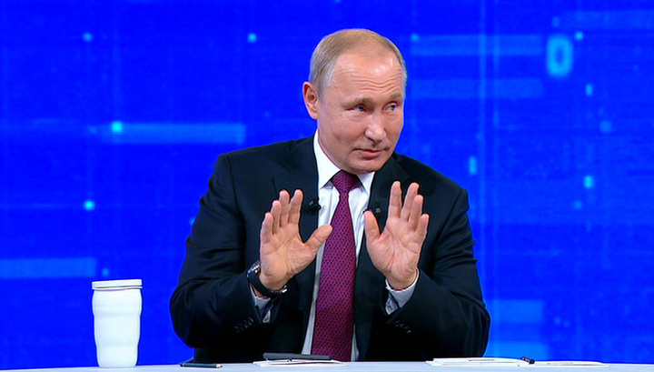 Путин - инопланетянин? Блиц президента в прямом эфире