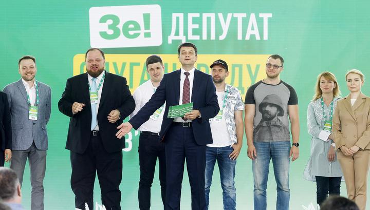 """ЦИК Украины: пропрезидентская партия """"Слуга народа"""" вышла в лидеры"""