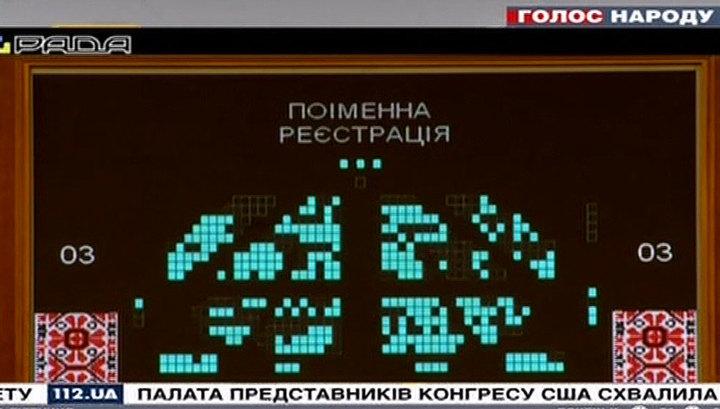 Парламентские выборы на Украине: борьба продолжается