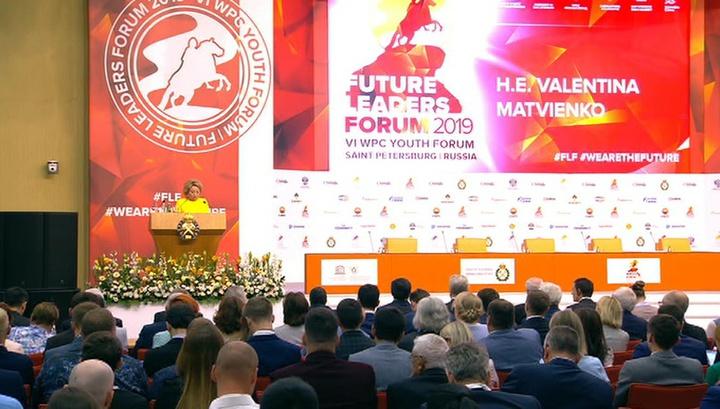 Будущие лидеры Мирового нефтяного совета собрались на форуме в Петербурге