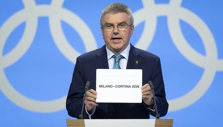 Милан и Кортина-д'Ампеццо в 2026 году примут зимние Олимпийские игры