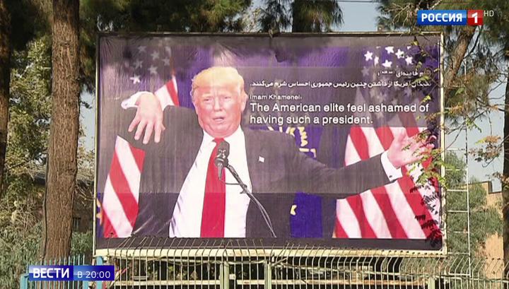 """Унесенный ветром: новая """"Буря в пустыне"""" может стоить Трампу кресла"""