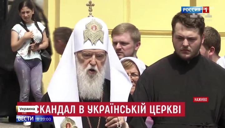 ПЦУ: разборки украинских раскольников становятся более ожесточенными