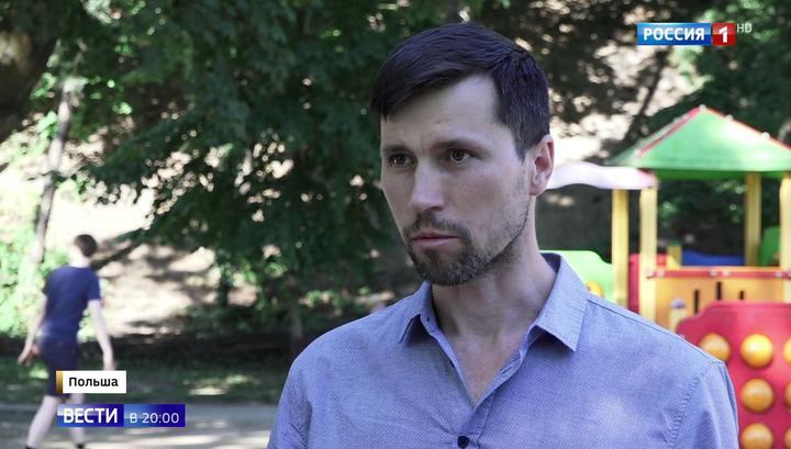 Это еще не конец: польский суд рассмотрит экстрадицию Дениса Лисова