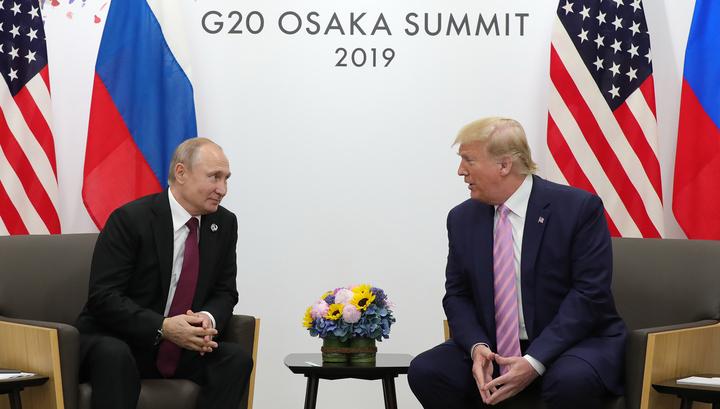 Стало известно, что обсуждали Путин и Трамп на встрече в Осаке