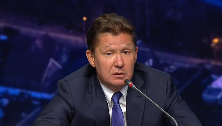 """""""Северный поток-2"""", Дания и Украина: последние заявления """"Газпрома"""""""
