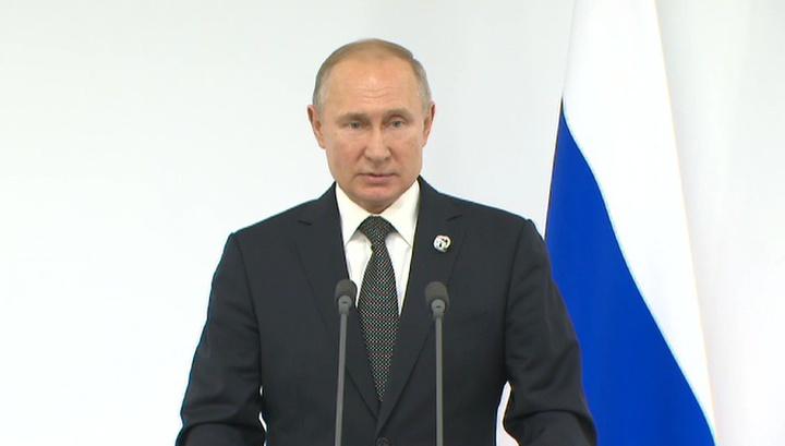 Элтон Джон заблуждается: Путин рассказал об отношении к ЛГБТ в России