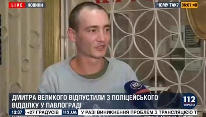 Освобожденный украинец – о визите сотрудников СБУ: прибежали автоматчики, одеться не дали