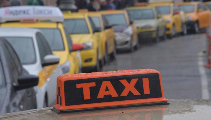 Россия заняла первое место среди стран, где выгоднее ездить на такси
